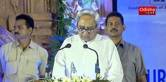 Naveen patnaik copied PM Narendra Modi by Children's Day Celebration live telecast