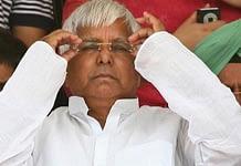 Lalu Prasad to Start BJP Bhagao Desh Bachao rally today