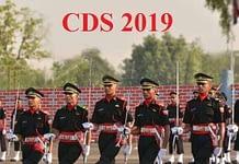 CDS 2019