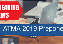 ATMA 2019: Notification Eligibility Criteria Exam Pattern Syllabus Important Dates